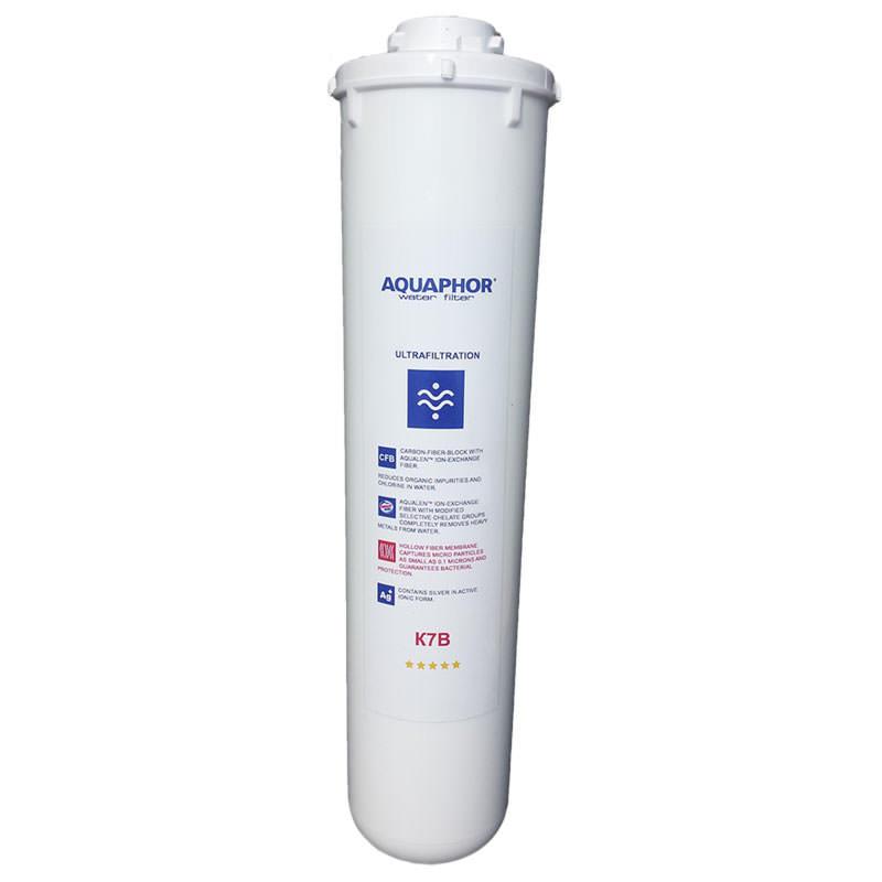 Aquaphor Filter-Einsatz Aqualen Aktivkohle-Wasserfilter mit Keimsperre 2