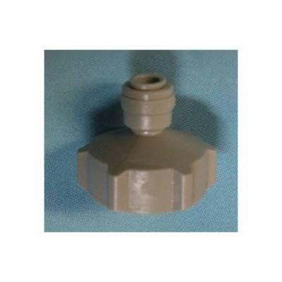 waschmaschinen-anschluss-1-4-zoll-3-4-gewinde1