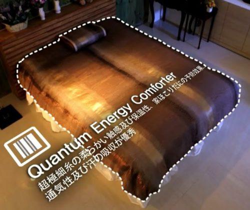 Richway Quantum Energy Comforter