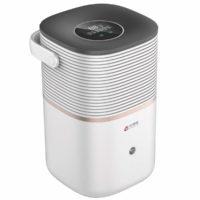 Aquavolta Mini Inhalator 120 ml pro Min zur H2-Gas Herstellung 1200